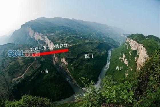 横跨赤水河上游支流倒流河,连接叙永县水潦彝族乡岔河村和云南省昭通