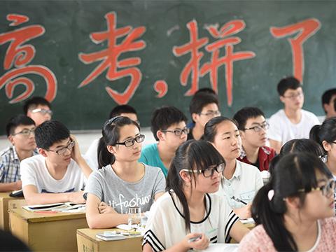 高考非唯一依据8所高校在川试点综合考核招录