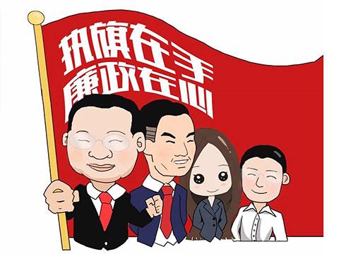 中国银行新都成效a成效文化建设见支行有妖气原创漫画图片
